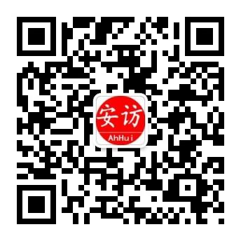 微信图片_20200519055241.jpg